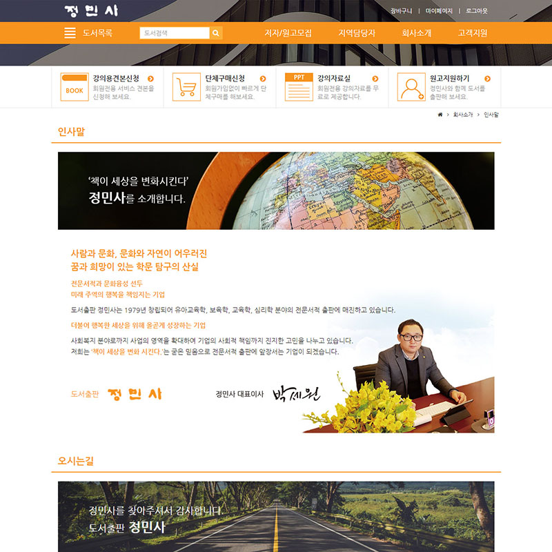 www.jmpub.co.kr